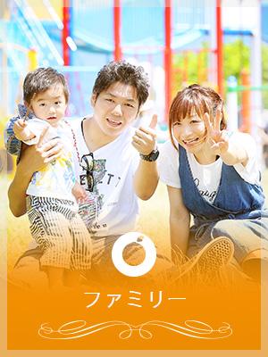 b_family